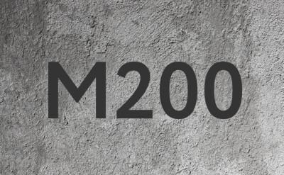 Бетон м200 купить в нижнем новгороде бетон омск купить