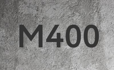 Купить бетон м400 в нижнем новгороде керамзитобетон марка прочность
